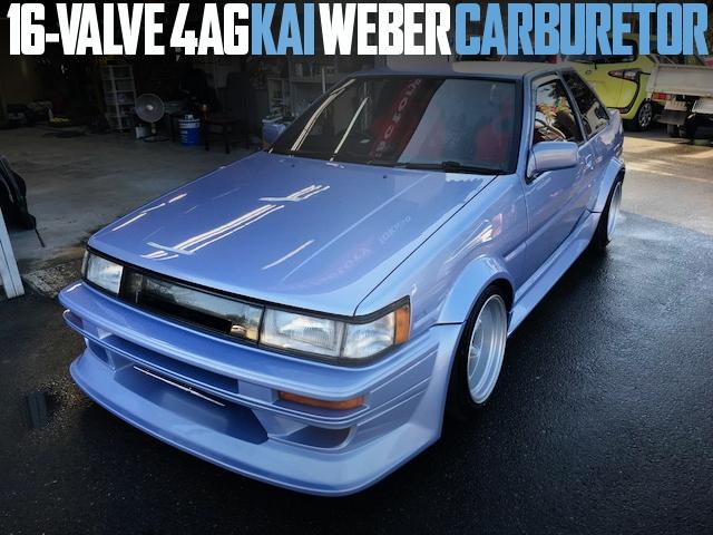 4AG WEBER CARBURETOR AE86 LEVIN