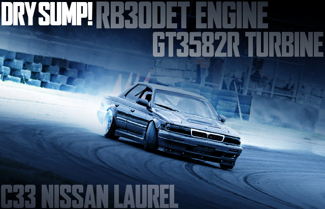 DRY SUMP RB30DET C33 LAUREL