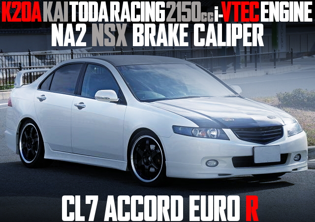 TODA 2150CC K20A ENGINE CL7 ACCORD EURO-R