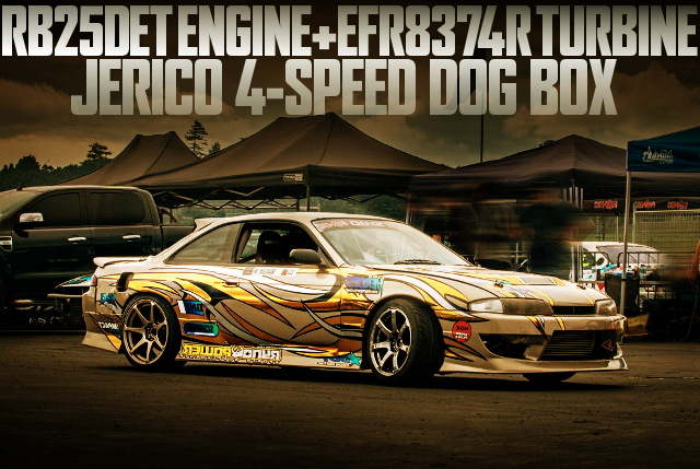 RB25DET 4-SPEED DOGBOX S14 SILVIA