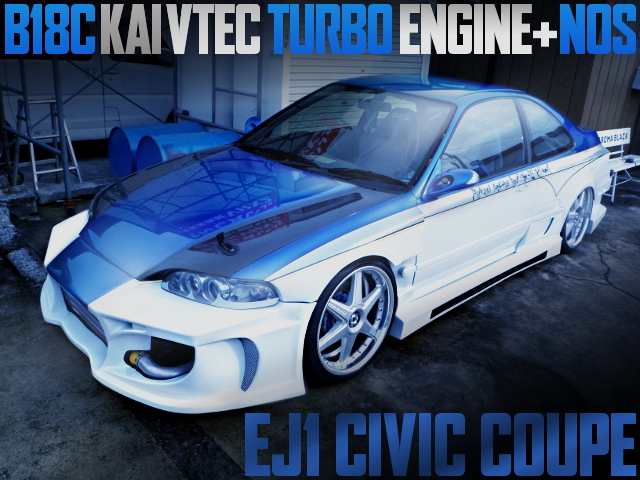 B18C VTEC TURBO NOS EJ1 CIVIC COUPE