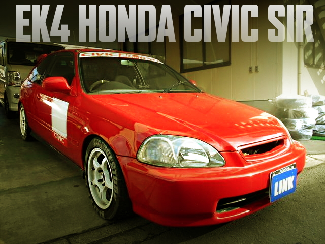 KANJO SPEC EK4 CIVIC SIR