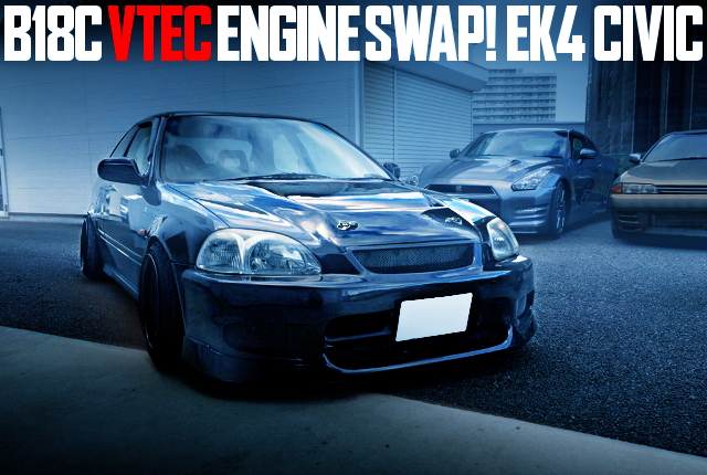 B18C VTEC ENGINE EK4 CIVIC