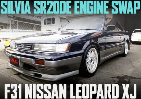 SR20DE ENGINE SWAP F31 LEOPARD