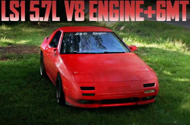 LS1 V8 ENGINE FC3S RX-7