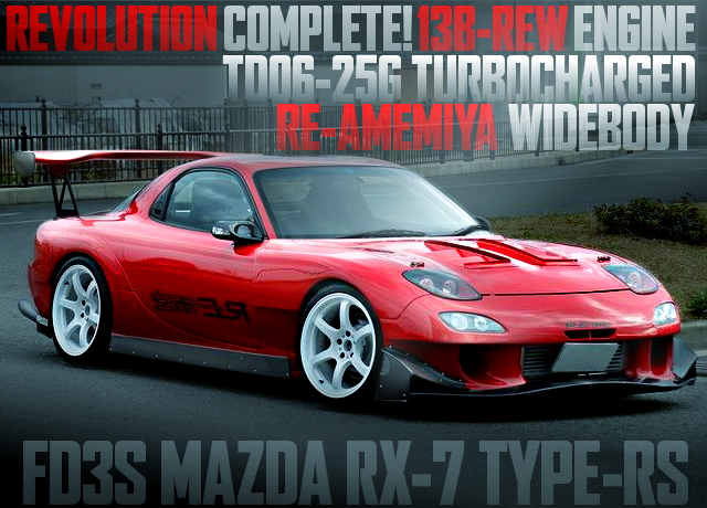 REVOLUTION 13B-REW ENGINE FD3S RX-7
