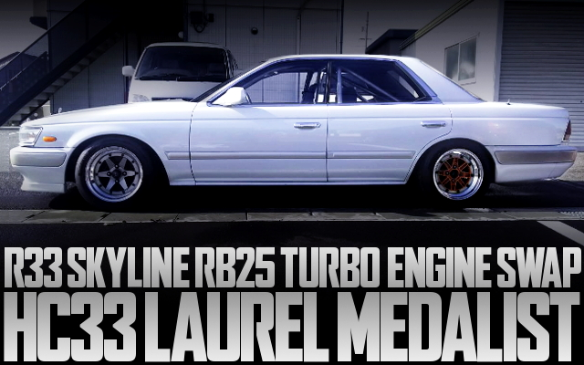 RB25DET ENGINE C33 LAUREL NEDALIST