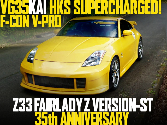 VQ35 HKS SUPERCHARGER Z33 35th ANNIVERSARY