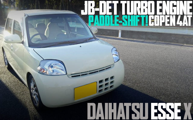 JB-DET SWAP PADDLE SHIFT DAIHATSU ESSE X