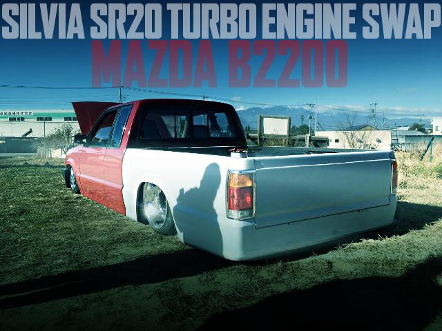 SR20DET SWAP MAZDA B2200
