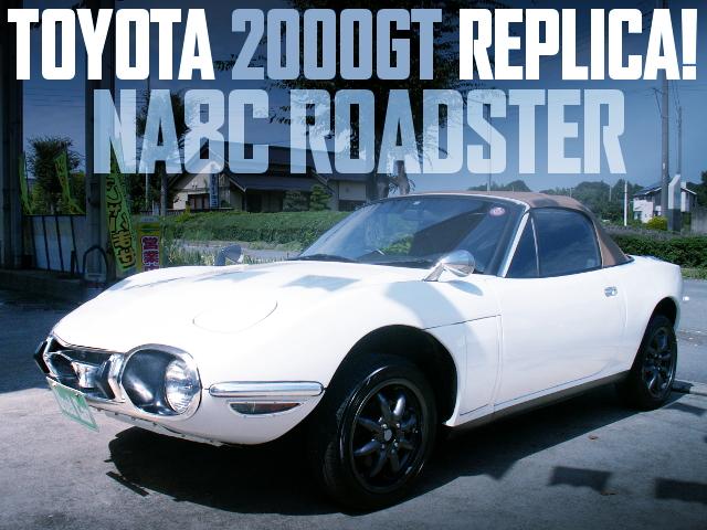 TOYOTA 2000GT REPLICA NA8C