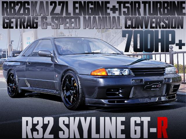 700HP T51R TURBINE R32 GT-R