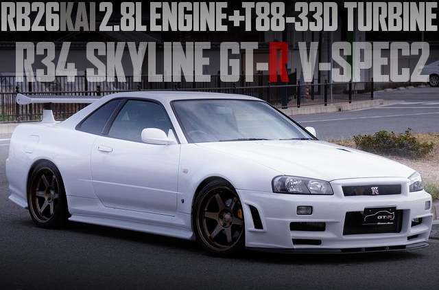 RB26 KAI 2800cc T88-33D TURBO R34 GT-R V-SPEC2
