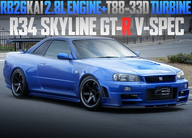 RB26 2800cc T88 TURBO R34 GTR V-SPEC