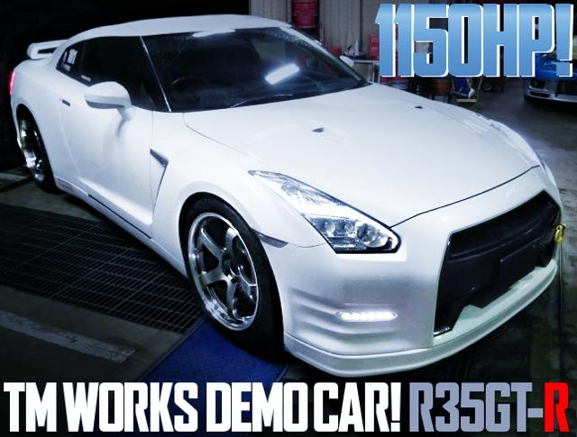 NX NOS HKS GT1000 KIT R35 NISSAN GT-R