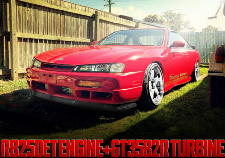 RB25 ENGINE WITH GT3582R S14 SILVIA