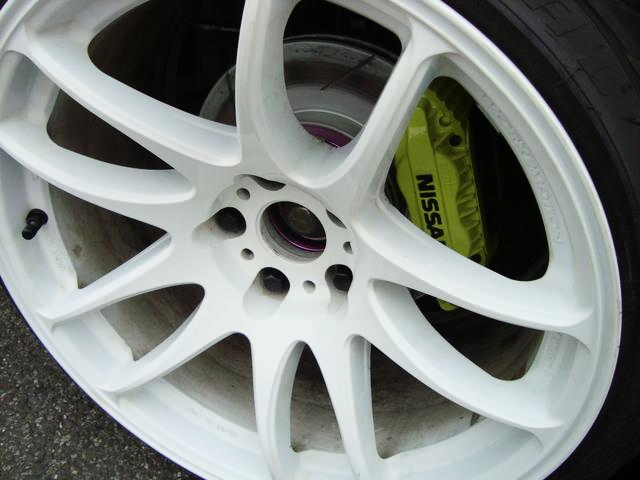 WORK WHEEL WHITE
