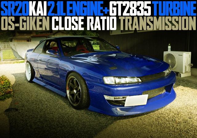 GT2835TURBO CLOSE RAITO MT S14 SILVIA