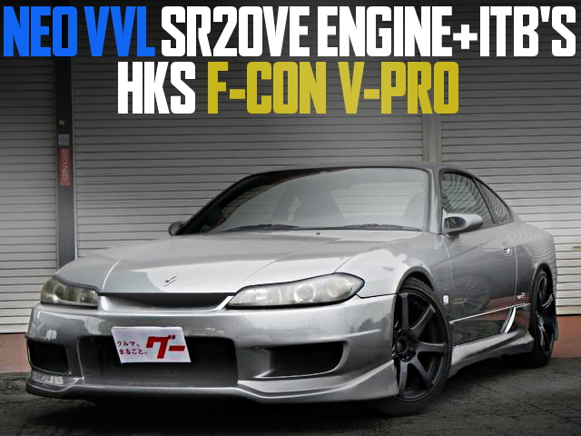 NEO VVL SR20VE ENGINE S15 SILVIA