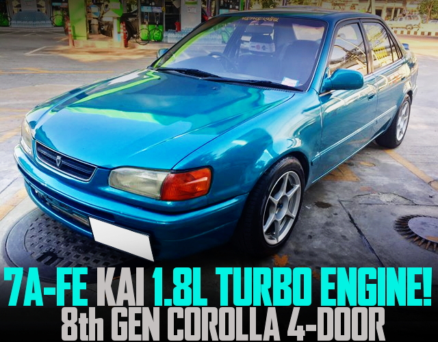7A-FE KAI TURBO ENGINE E110 COROLLA 4-DOOR