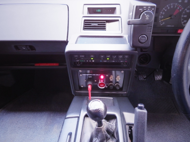 CONSOLE FROM AW11 MR2