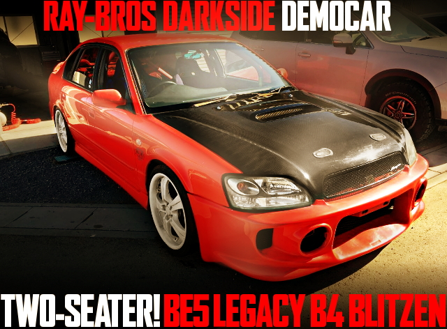 TWO SEATER BE5 LEGACY B4 BLITZEN