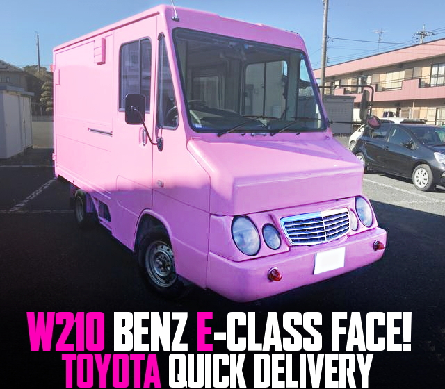 BENZ FACE QUICK DELIVERY