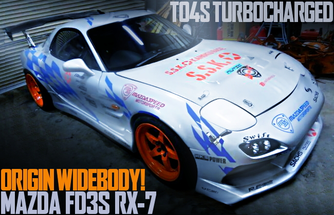 TO4S ORIGIN WIDE FD3S RX-7