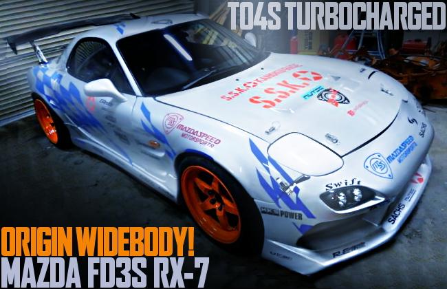 TO4S ORIGIN WIDE FD3S RX-7