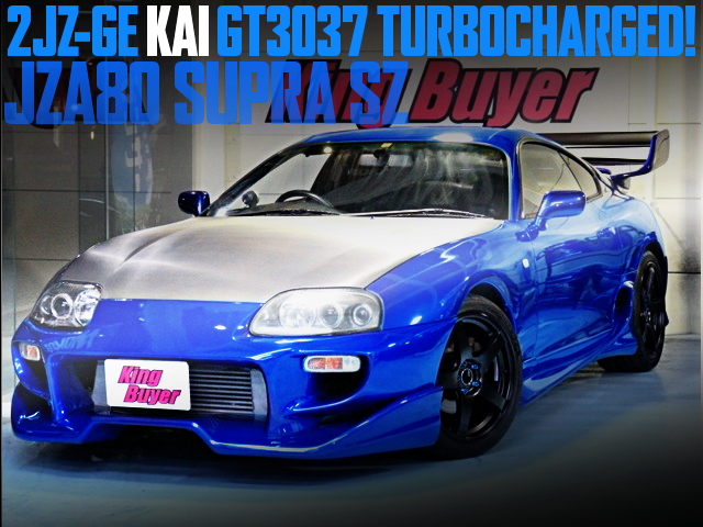 2JZ-GE WITH TURBO JZA80 SUPRA SZ