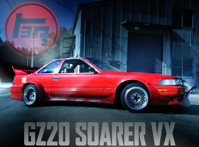 KAIDO RACER GZ20 SOARER VX