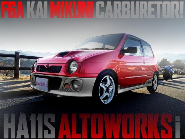 MIKUNI CARBURETOR HA11S ALTOWORKS i