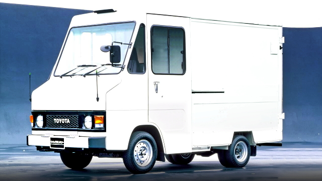LH81VH TOYOTA QUICK DELIVERY PIC
