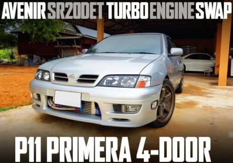 SR20DET TURBO ENGINE P11 NISSAN PRIMERA