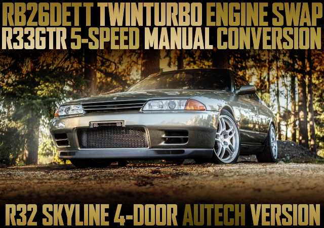 RB26 TWINTURBO SWAP R32 SKYLINE AUTEC
