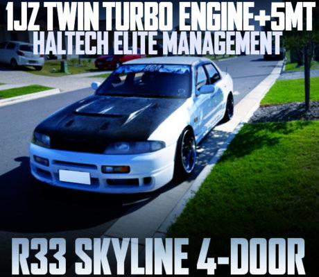 1JZ TWIN TURBO R33 SKYLINE 4-DOOR
