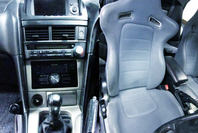 INTERIOR SHIFT AND SEAT