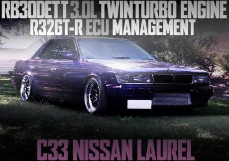 RB30DETT TWINTURBO C33 LAUREL