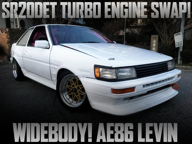 SR20DET ENGINE SWAP AE86 LEVIN