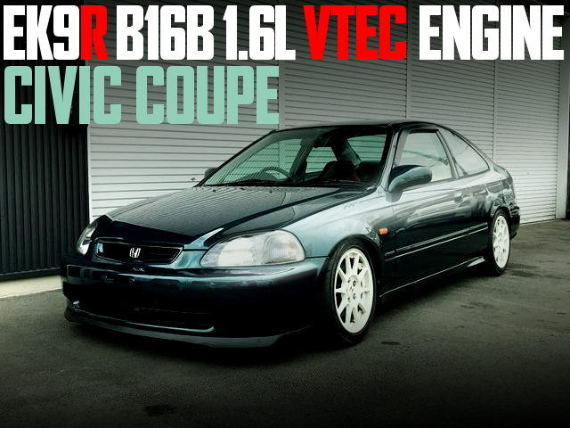 B16B VTEC ENGINE SWAP 2nd GEN CIVIC COUPE