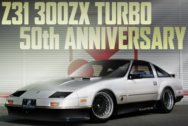 US MODEL Z31 DATSUN 300ZX 50th ANNIVERSARY