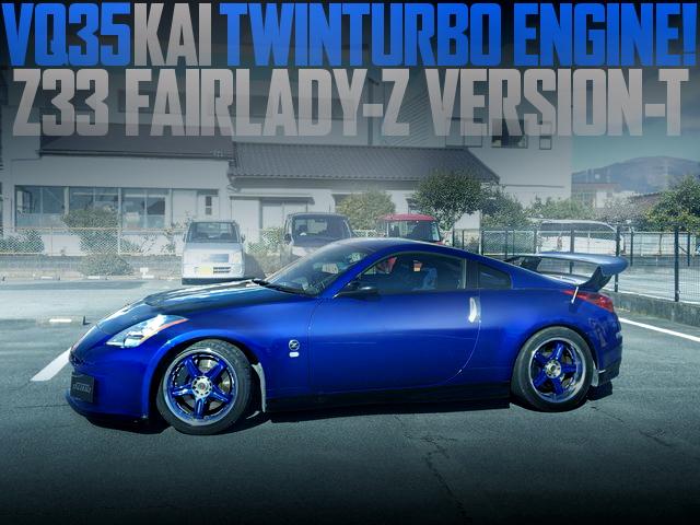 TWINTURBO Z33 FAIRLADY-Z