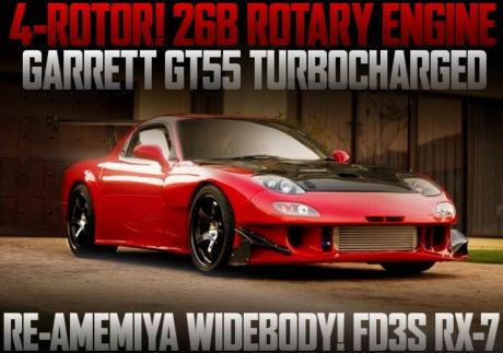 26B 4-ROTARY GT55 TURBO FD3S RX-7