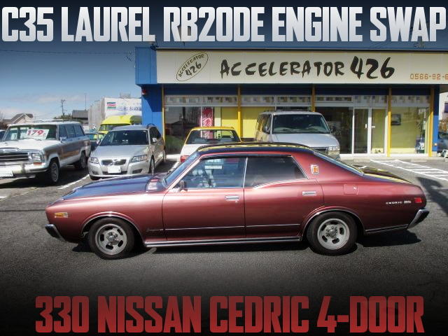 RB20DE SWAP 330 CEDRIC 4-DOOR HT