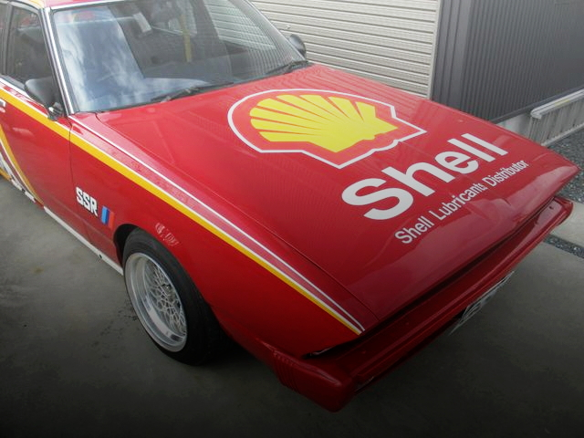 Shell ROGO BONNET