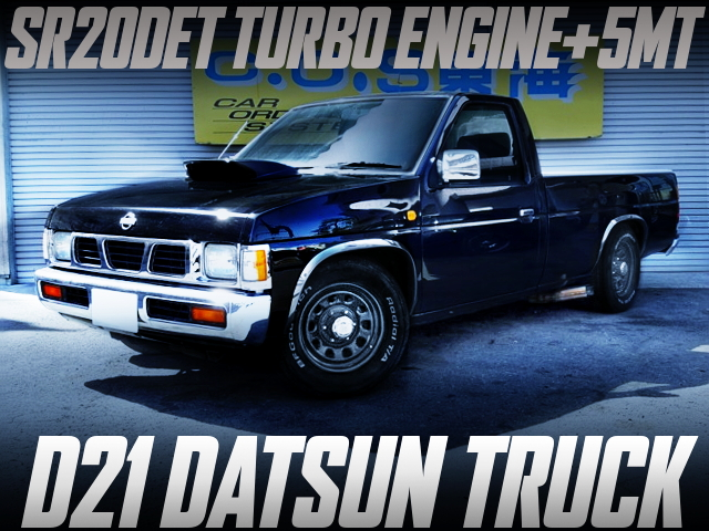 SR20DET ENGINE SWAP 5MT D21 DATSUN TRUCK