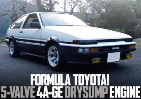 DRYSUMP 5-VALVE 4AG CARB AE86 TRUENO