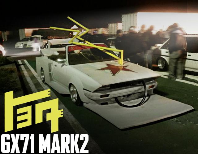 GX71 MARK2 OPEN CAR KAIDO RACER