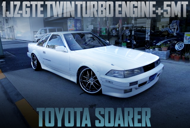 GZ20 SOARER 1JZ-GTE ENGINE