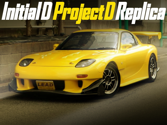 INITIAL-D PROJECT-D REPLICA RX-7